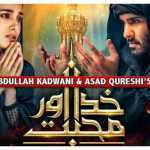 Much awaited drama 'Khuda Aur Mohabbat's Beautiful OST Leaves Us Mesmerized!