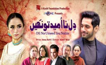 Kashf Foundation's production mega serial