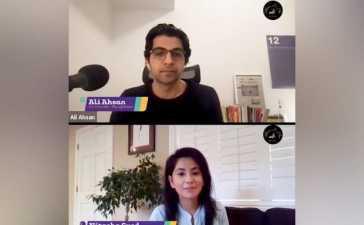 Nitasha Syed show
