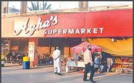 Karachi's Agha's Supermarket