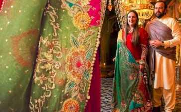 Bakhtawar Bhutto Zardari's wedding address