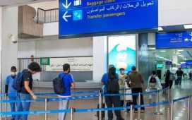 Saudi Arabia Suspends 20 countries Entry