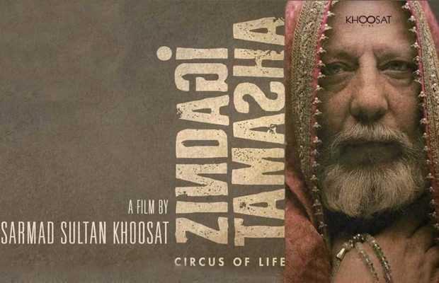 Sarmad Khoosat's film Zindagi Tamasha