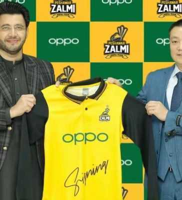 Sponsor of Peshawar Zalmi