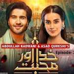 Khuda Aur Mohabbat Ep-2 Review: A light-hearted and fun-filled one