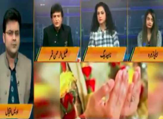 Khalil ur Rehman under criticism