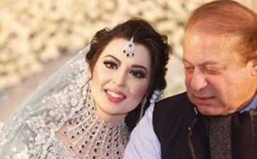 Maryam Nawaz's Eldest Daughter accident