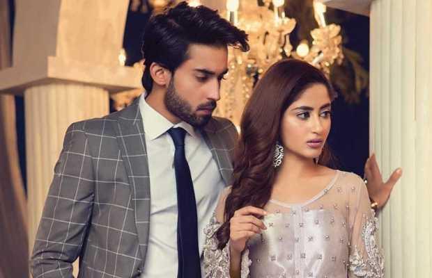 Sajal Aly and Bilal Abbas Khan