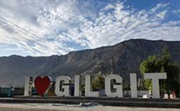 Gilgit Declared COVID-19 Free