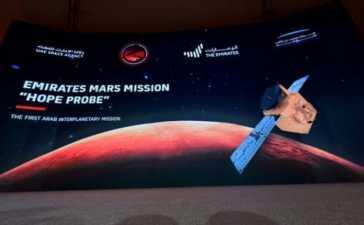 UAE mission