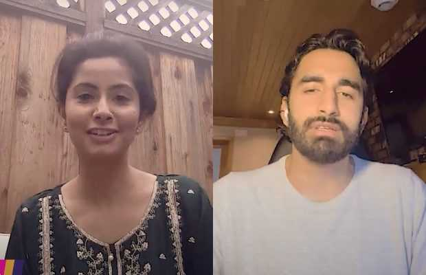 Shaam Ki Chai episode 4