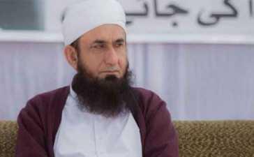 Maulana Tariq Jameel's Clothing brand