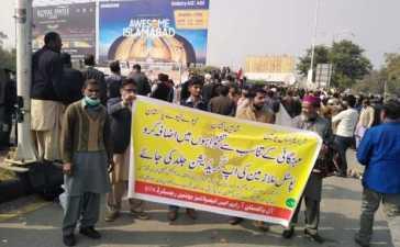 Islamabad's D-Chowk Turns Into Battleground