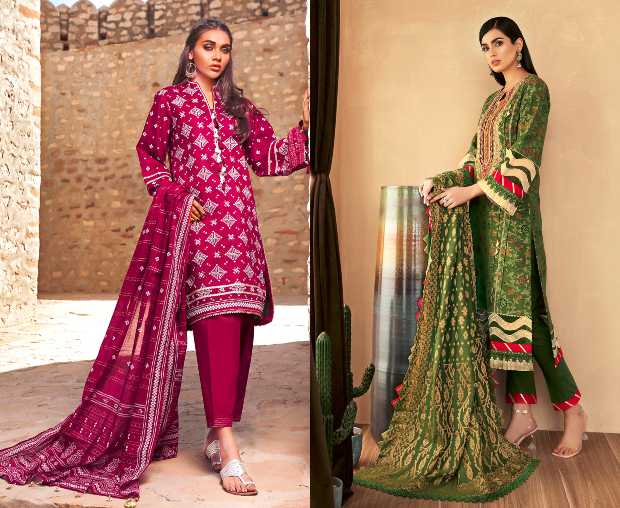 Bagh-e-Gul collection