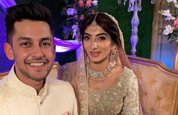 Mariam Ansari wedding