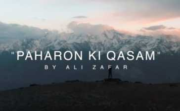Ali Zafar pays tribute to Ali Sadpara