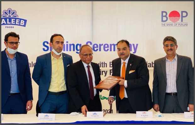 Haleeb Foods partners with Bank of Punjab