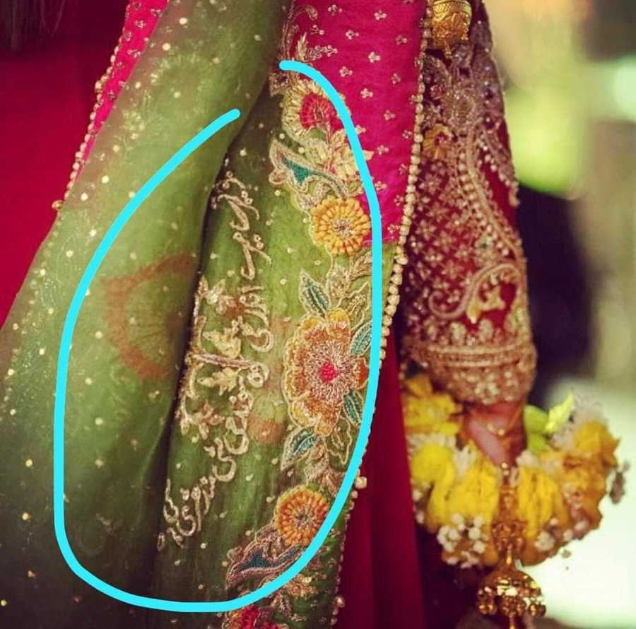 Dupatta of the dress