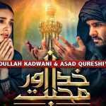 Khuda Aur Muhabbat Drama Rating