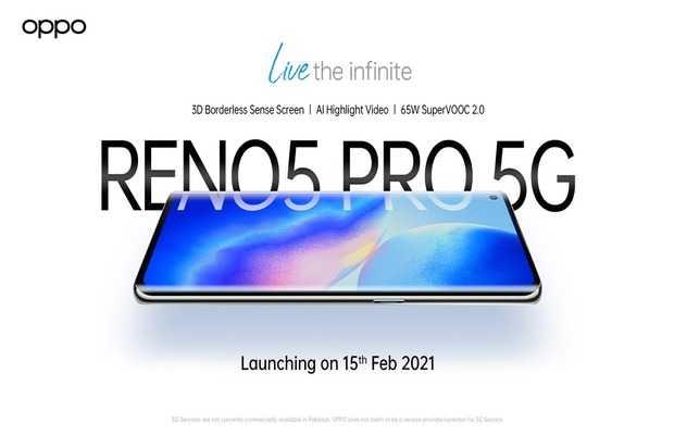 Reno5Pro5G