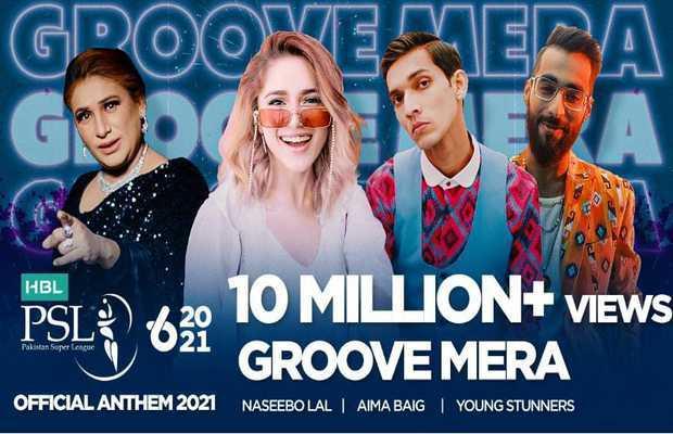 Groove Mera views