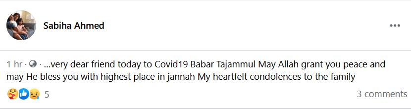 Sabiha ahmed tweets