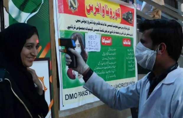 Pakistan reports 1,579 new COVID-19 cases