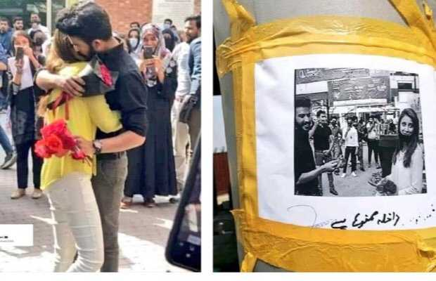 University of Lahore expels students after proposal video went viral on social media