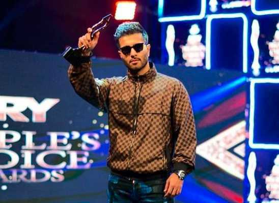 ARY People's Choice Awards