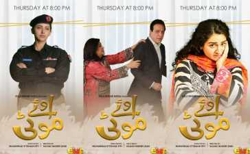 Express Entertainment's 'Oye Moti'