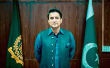 Deputy Commissioner Islamabad