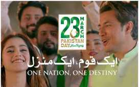 Pakistan Day Song