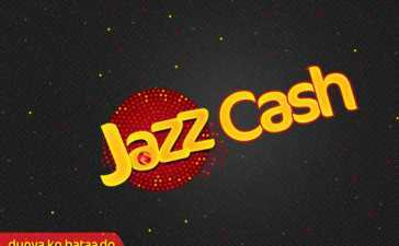 JazzCash Partners with Haball