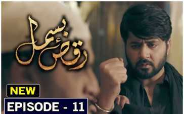 Raqs e Bismil Ep-11 Review