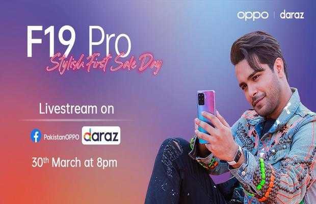 F19 Pro Live Stream