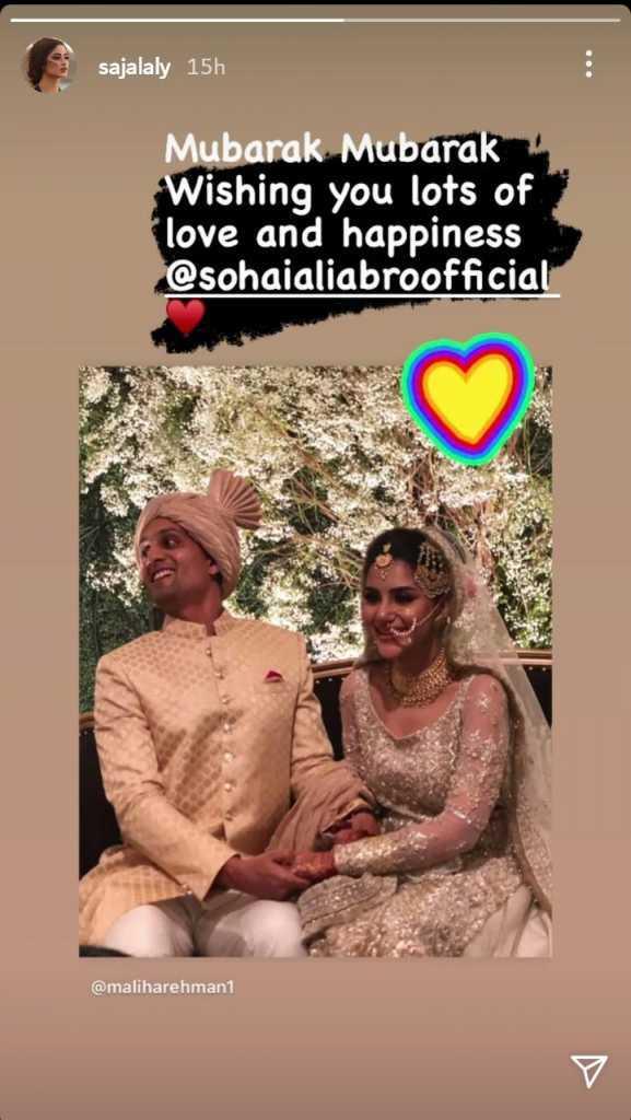 Sohai Ali Abro-7
