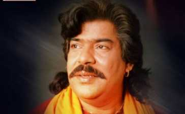 Folk Singer Shaukat Ali