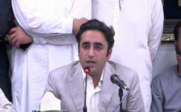 Bilawal Bhutto resigns