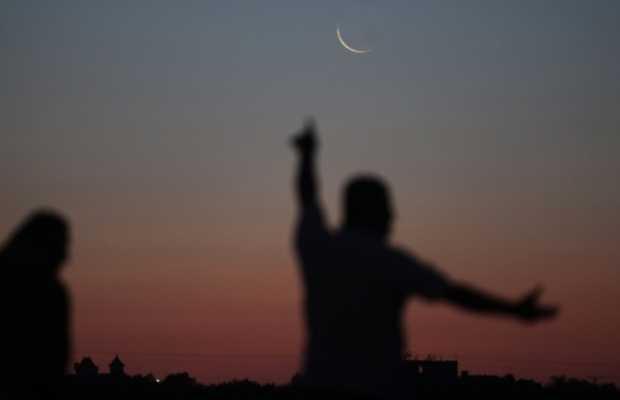 Ramadan 2021 moon