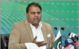 Fawad Chaudhry reappointed