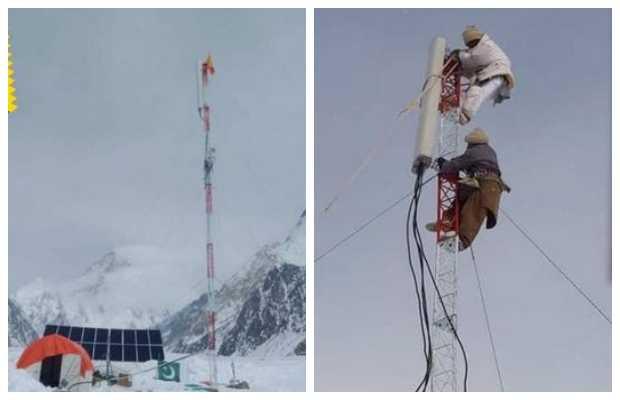 Pakistan Installs 4G Mobile Tower