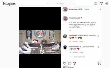 PM Khan's Instagram account