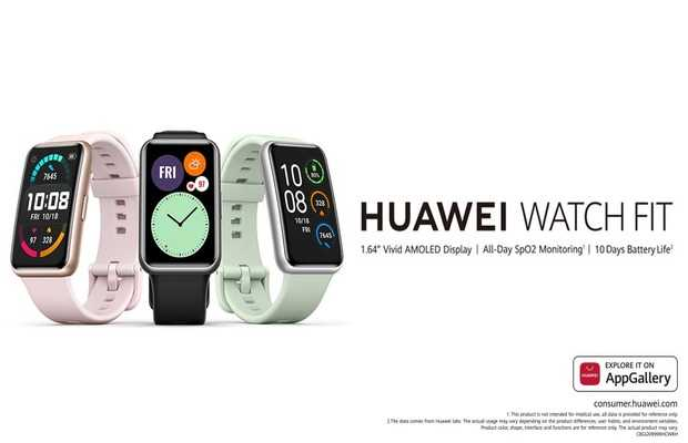 The HUAWEI Watch Fit