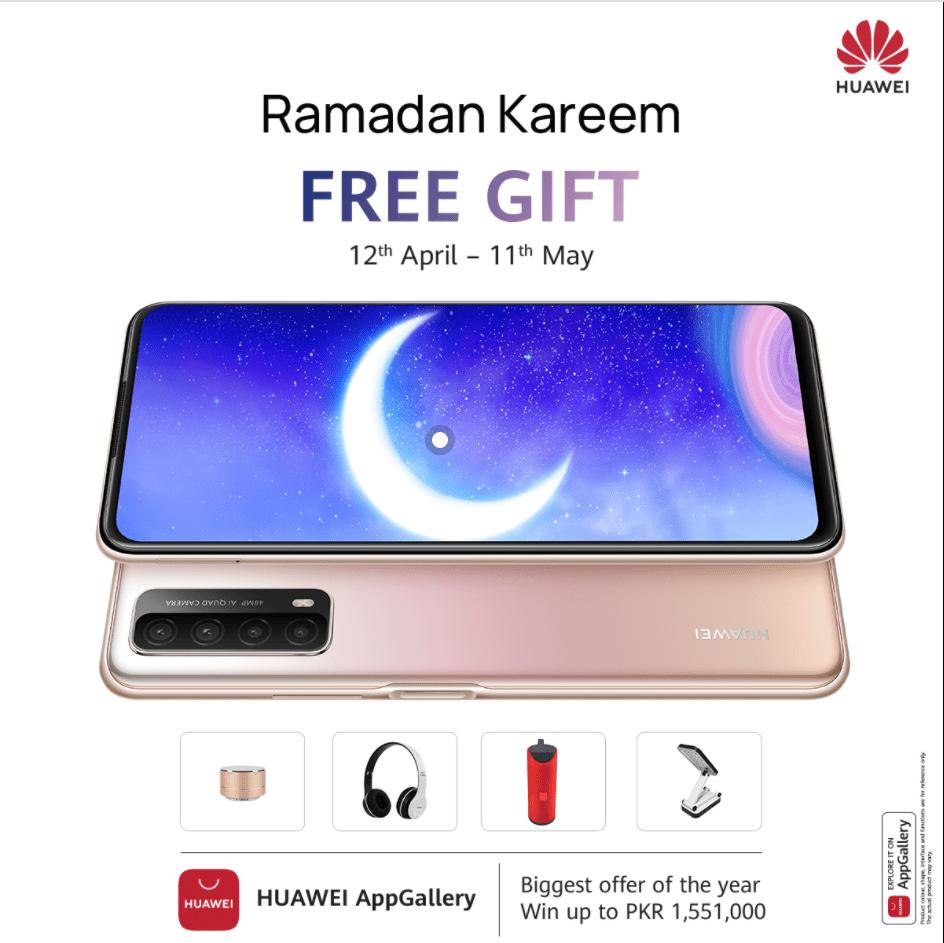 Huawei's Super Solid Ramadan Deals