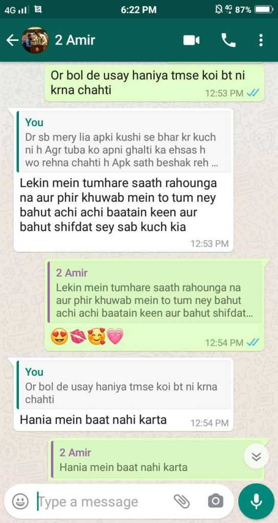 WhatsApp chats-4
