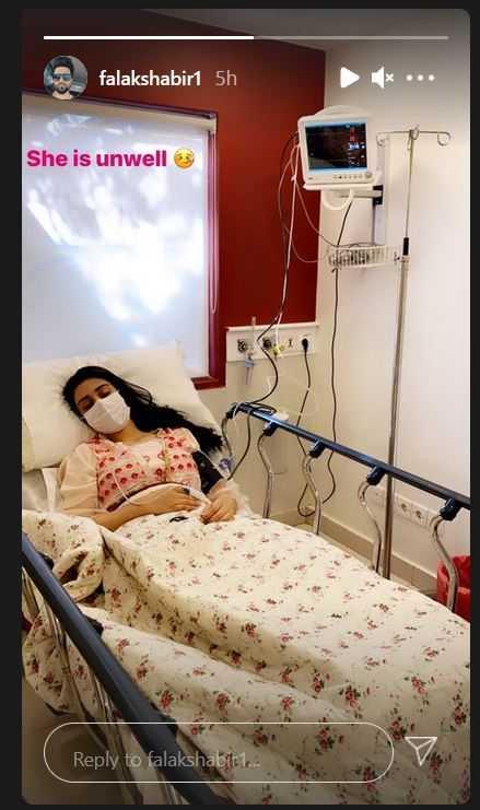 Sarah Khan in hospital