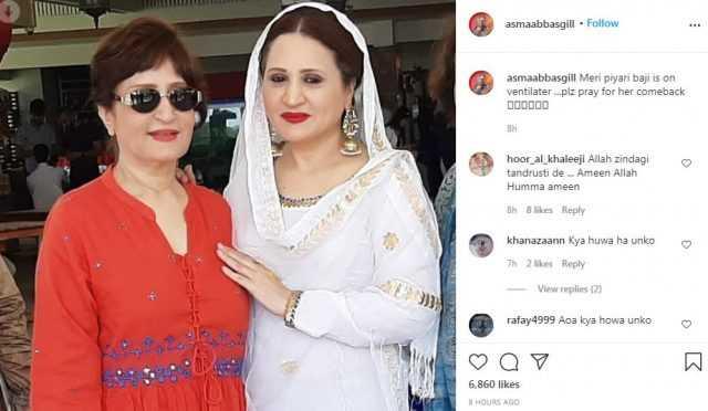 Sumbul Shahid's sister Bushra