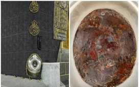 Hajar e Aswad