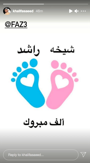 khalifasaeed