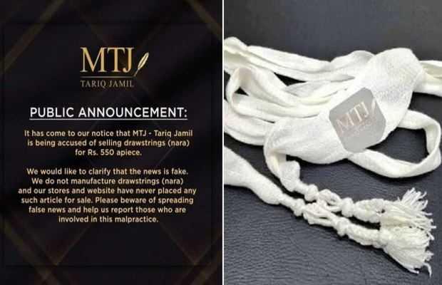 MTJ brand clarifies the fake news